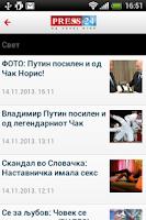 Screenshot of Press24