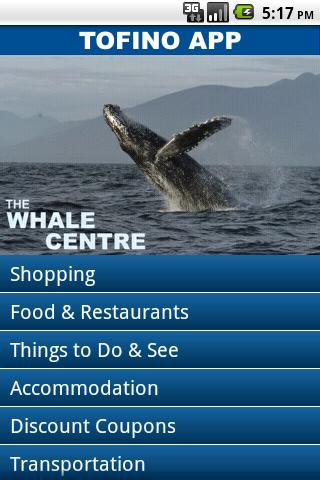 The Tofino App - screenshot