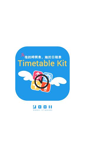 Timetable Kit - 時間表