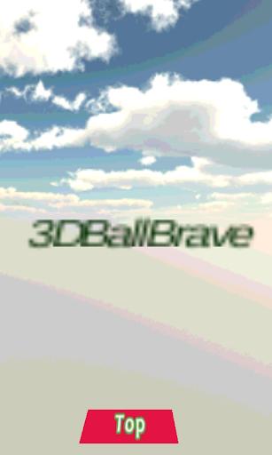 3DBallBrave