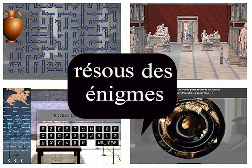 【免費教育App】Mystères antiques-APP點子
