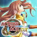 アクロスエイジDX(課金版) logo