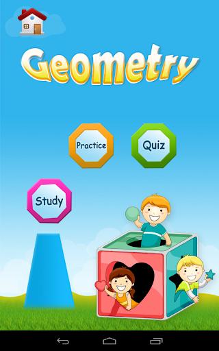 小学校二年生のための幾何学 無料