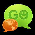 GO SMS Pro Russian language 3.0 icon
