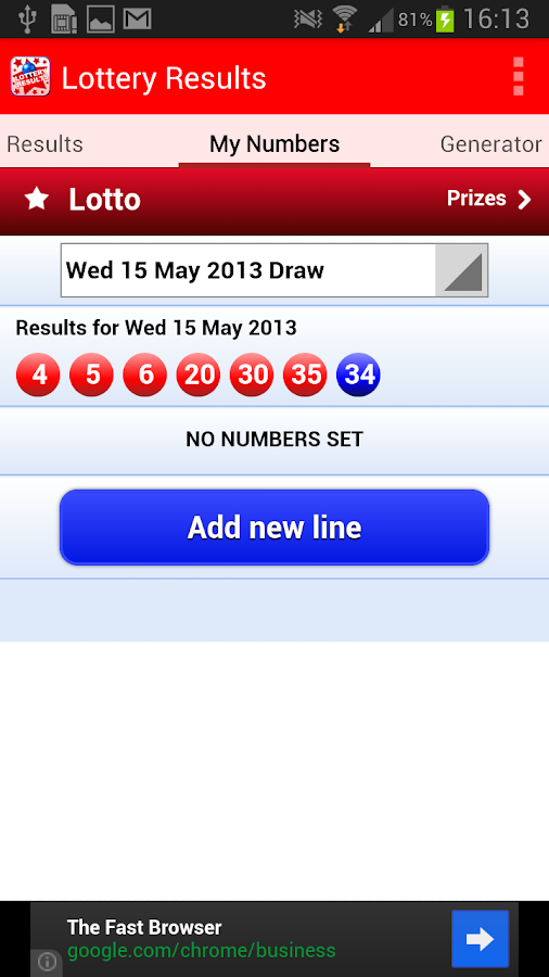 Lottery Results - screenshot