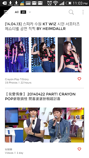 Crayon Pop KPop Stage