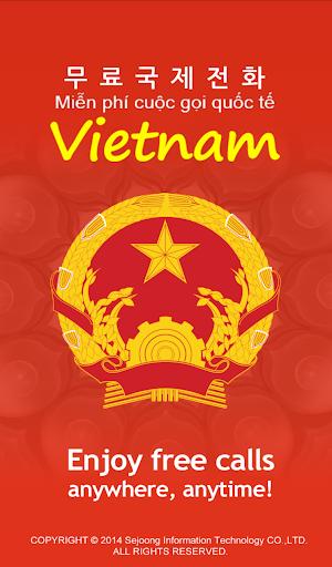Vietnam Call 무료베트남전화
