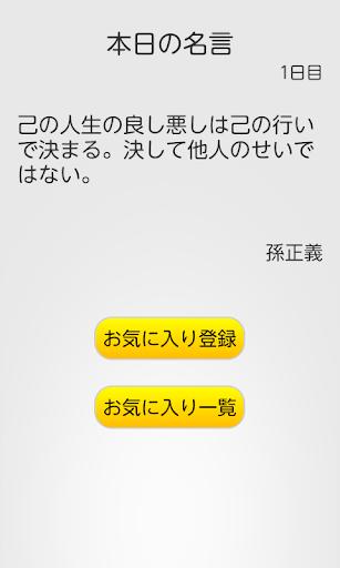 xmas!|xmas|xmas card 19筆|第2頁-飛搜App|燦坤快3分享免費APP試玩