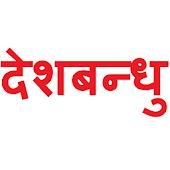 Deshbandhu