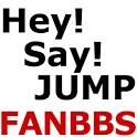 Hey!Say!JUMPファンBBS icon
