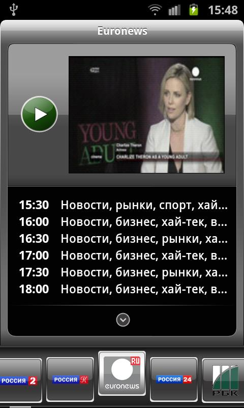3GTV BY - screenshot
