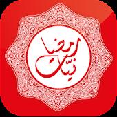 Ramadanyate