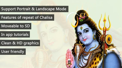 Shiv Chalisa Repeat Option