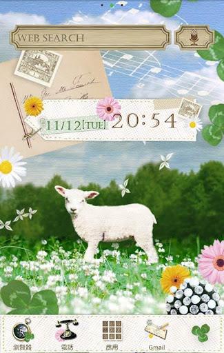 歌唱小綿羊 for[+]HOME