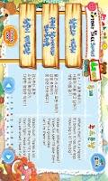 Screenshot of 영어동화-STORY TREE[2+ III]