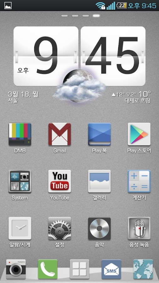 Quadrangle Go Adw Theme Lite - screenshot