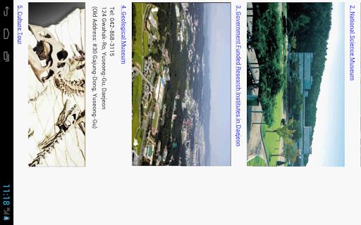 【免費書籍App】Daejeon-APP點子