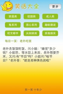 冷笑話精選的微博- 微博台灣站