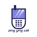 pingyin call logo