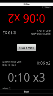 Igo Clock - screenshot thumbnail