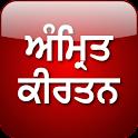 Amrit Kirtan Gutka logo