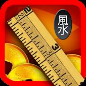 Fengshui Ruler Lite