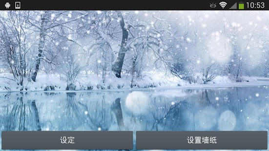 Snowing Live Wallpaper screenshot