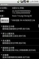 Screenshot of StudioKUMA Hong Kong BusInfo