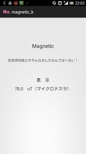 【免費生活App】magnetic-APP點子