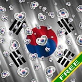 Heart Flag Korea Free