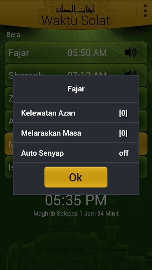 Waktu Solat & Qibla Direction- screenshot