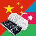 Azerbaijani Chinese Dictionary icon