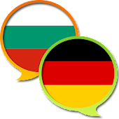 German Bulgarian Dictionary