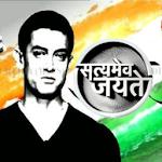 Satyamev Jayate Pro
