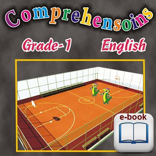 Grade-1-English LOGO-APP點子
