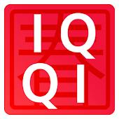 IQQI Chinese Keyboard - Emoji