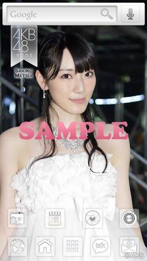 AKB48きせかえ 公式 松井咲子-OS