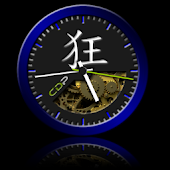Blue Crazy Clock Pack