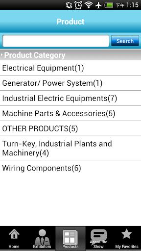 商業必備APP下載 POWER MYANMAR 好玩app不花錢 綠色工廠好玩App