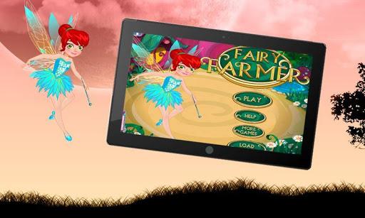 仙女農民:農園