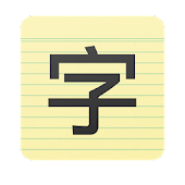 Chinese Character Trainer