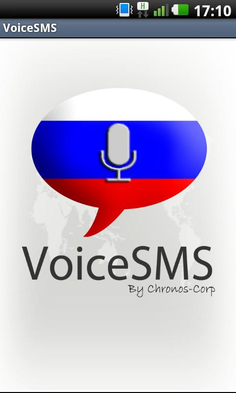 VoiceSMS - screenshot