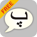 Urdu Static Keypad IME