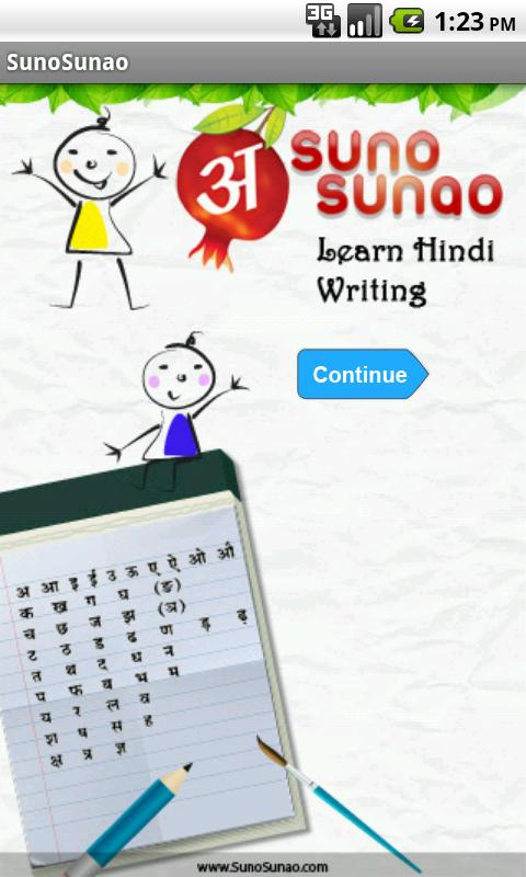 Learn Hindi Alphabet Writing - screenshot