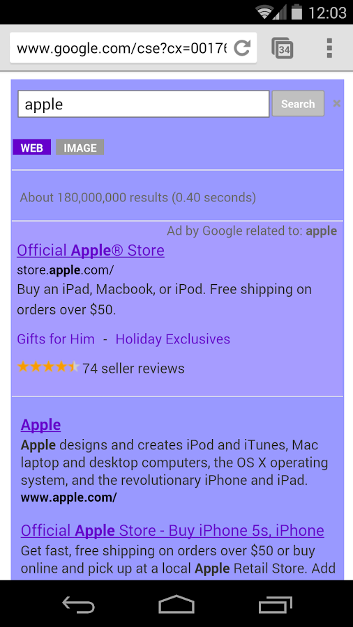 Purple Search for Google™ - screenshot