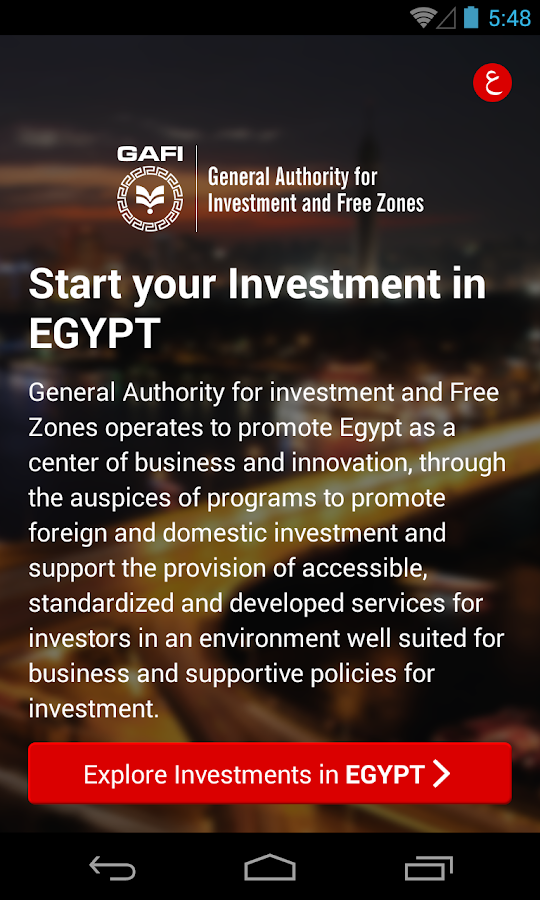 Egypt Investment Map- screenshot