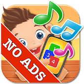 No Ads Key - Baby Phone