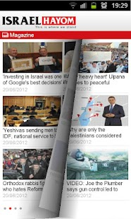 Israel Hayom English - screenshot thumbnail