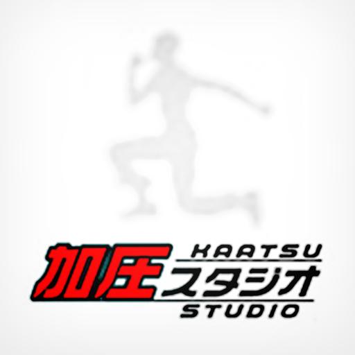 エイジングケアの加圧スタジオの公式アプリ 健康 App LOGO-APP試玩