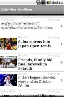 India Now - screenshot thumbnail